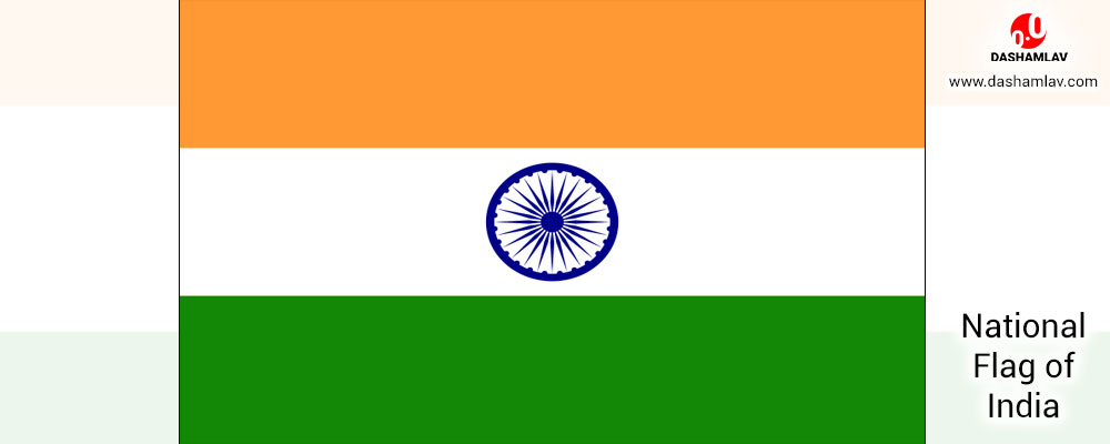 Tiranga: The Indian National Flag: A National Symbol of India